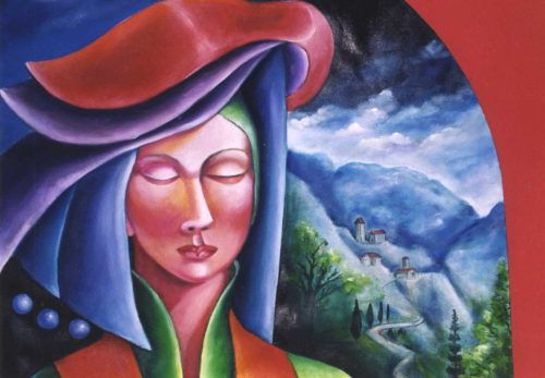 Alpujarra Lady