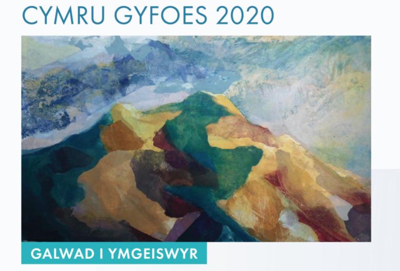 Cymru Gyfoes 2020 - gwnewch gais nawr